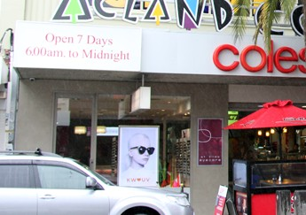 Acland Court Shopping Centre - Accommodation Mount Tamborine