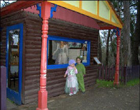 Fairyland Village - Accommodation Mount Tamborine