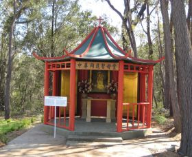 Shrine of Our Lady of Mercy at Penrose Park - Accommodation Mount Tamborine